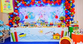 Festa e Decoração Salamê Minguê